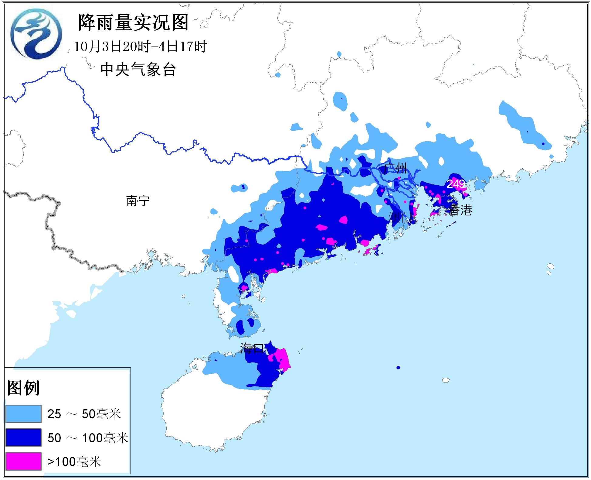 P:?5年决策服务材料  天气过程j2彩虹u5f69虹实况降雨100320-0417.jpg