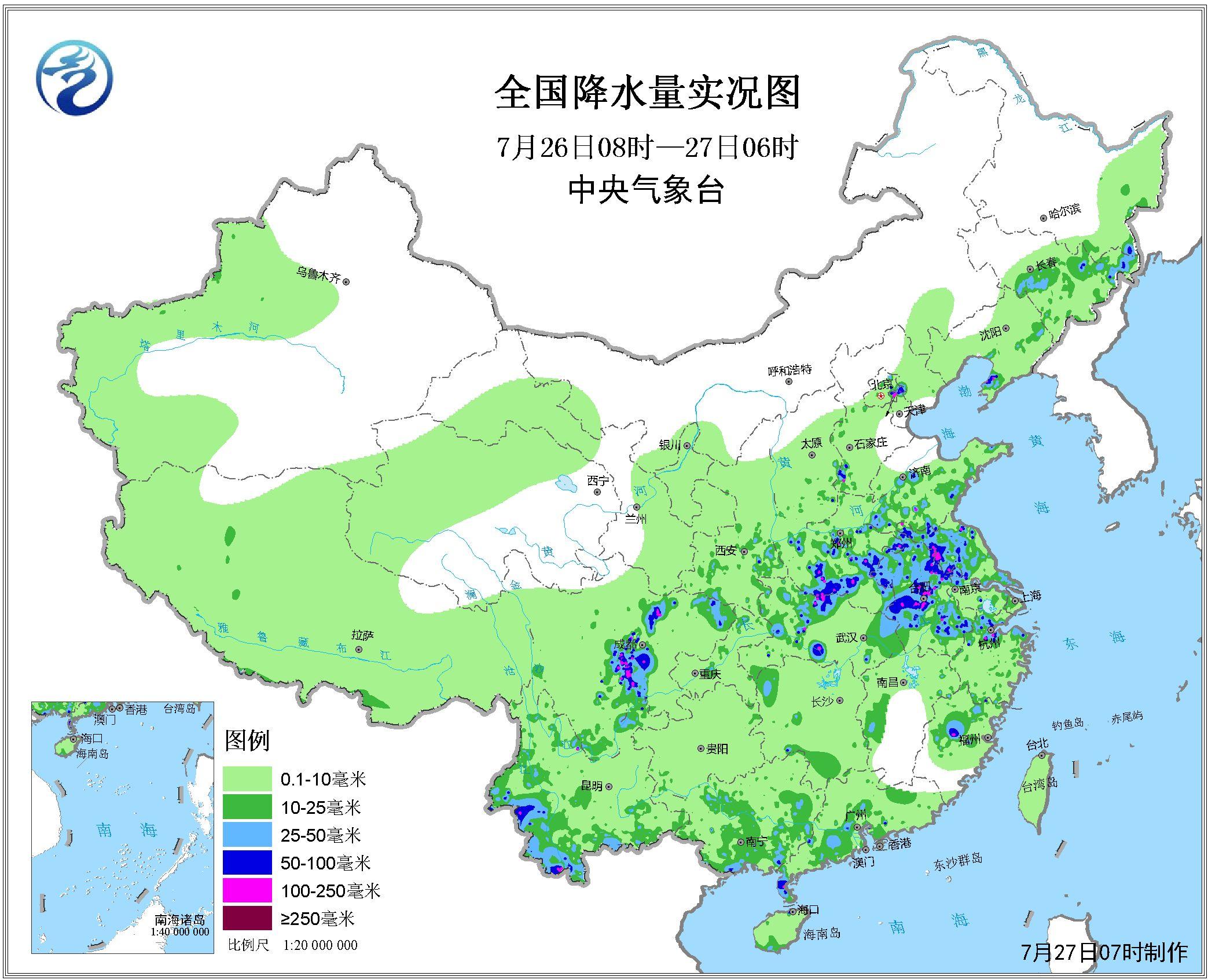 昨日河南湖北江苏安徽浙江等地出现分散性大到暴雨图片